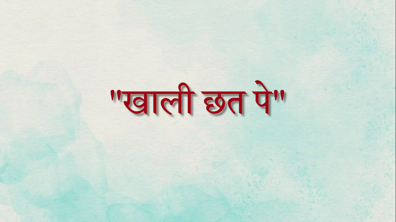 khali chhat cover